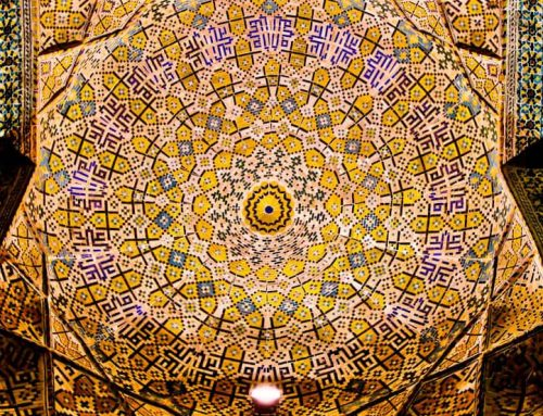 Top Things to do in Shiraz Iran + Leaning Tower