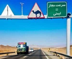 Camel Warning Sign in the Iranian Desert