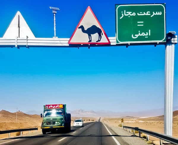 Camel Warning Sign in the Iranian Desert