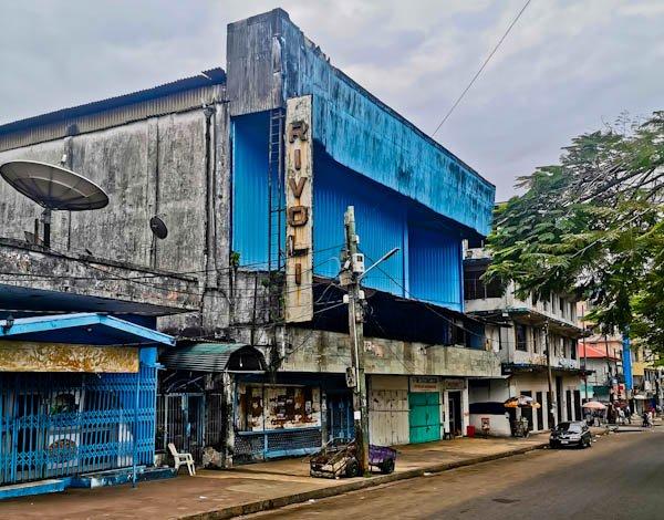Rivoli Cinema Monrovia