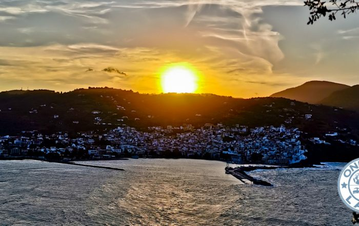 Ammos Family Greek Restaurant - Skopelos Island