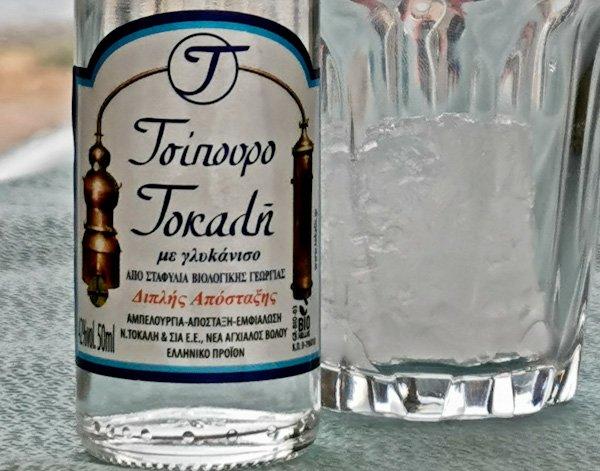 Tsipouro on Skopelos Island - Mammos Restaurant