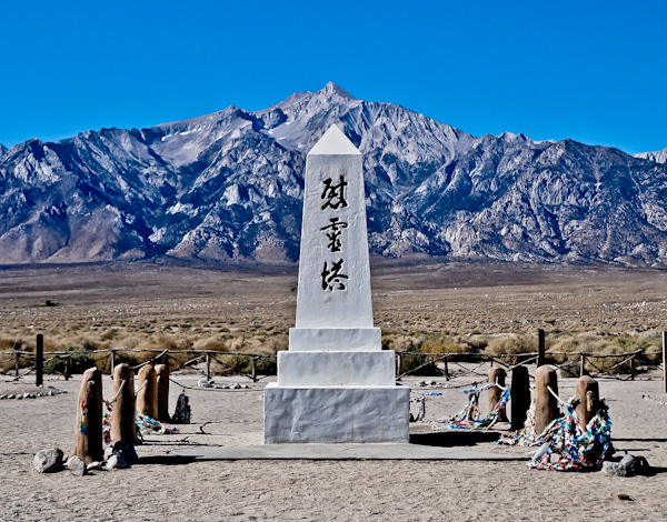 Japanese Prisoner of War Camp, California